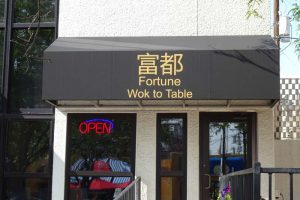 Fortune-Wok-to-Table